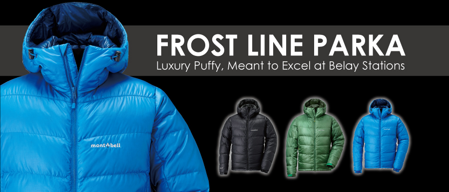 best loved 1b0e3 cef98 Special Contents: FROST LINE PARKA | Montbell America