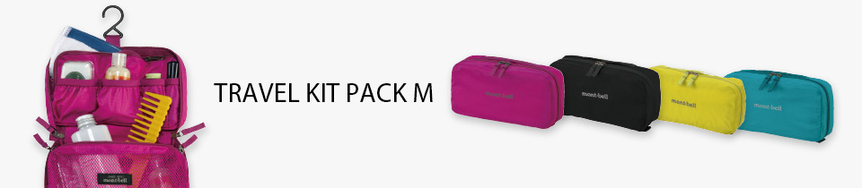Travel Kit Pack M
