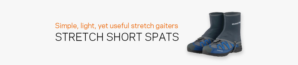 Stretch Short Spats
