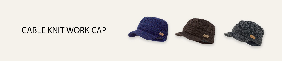 Cable Knit Work Cap