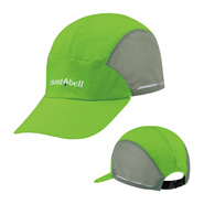 Light Weight Trail Cap