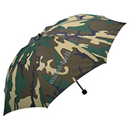 Camouflage Watch Umbrella